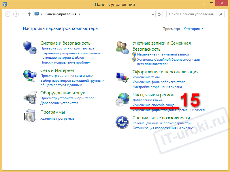 Русские Буквы Windows 8